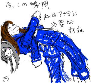 Cocolog_oekaki_2008_10_09_23_00
